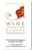 Wine Education Centre